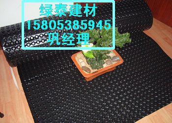 萍乡【车库排水板】土工布&楼顶绿化排水板-