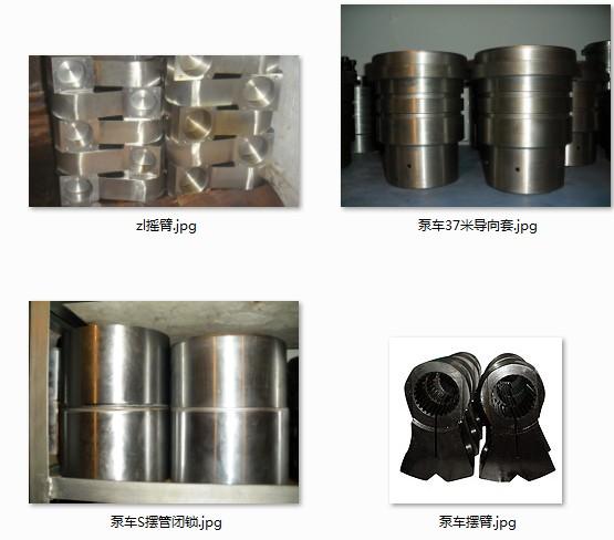 徐工56米泵车驾驶室总成经销商 北京泵车配件销售部