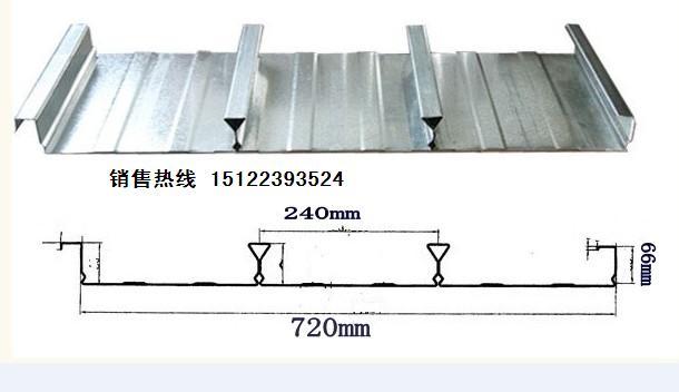 天津BD65-240-720闭口板厂家