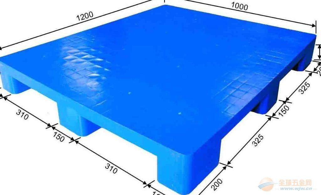 甘肃兰州塑料托盘,兰州塑料板,兰州塑料垫板,兰州塑料卡板,塑料箱