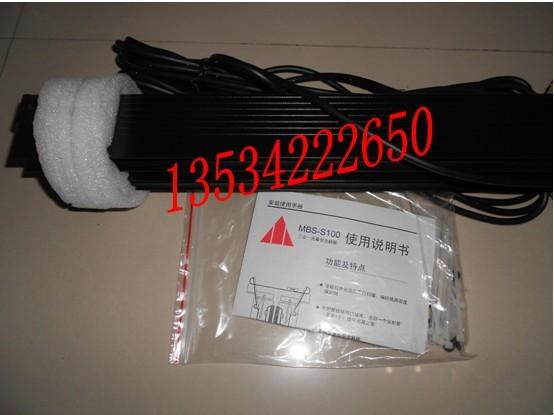 三菱电梯二合一光幕MBS-S100三菱电梯配件供应