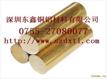 C1020紫铜棒 易切削T2红铜圆棒 深圳C1100纯铜圆棒