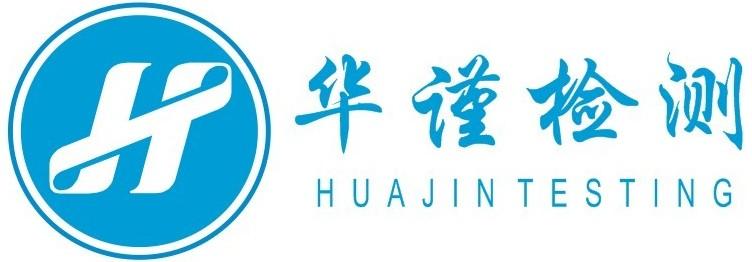 桂林钢材检测单位