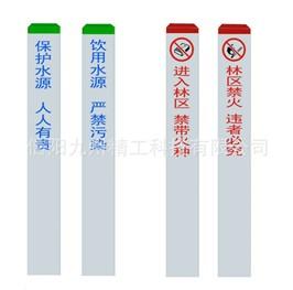 供应PVC方管标志桩