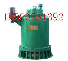 BQF系列风动潜水泵