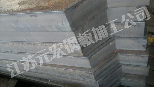 南京沙钢宽厚板、沙钢宽厚板销售有限公司