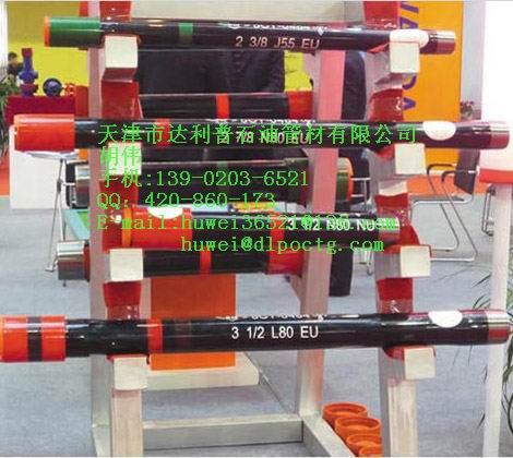 加工NQ油管短节/套管短接