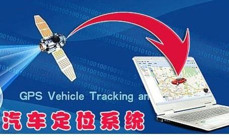 物流车辆偷油监控GPS 高精度GPS监控 老板省油钱的专用产品
