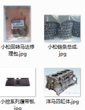 五十铃4JH1T发动机缸体四配套 内江现代发动机配件报价表