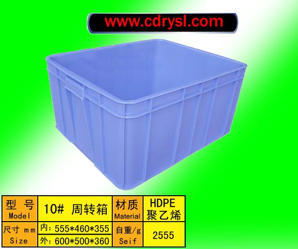 成都塑料周转箱塑料整理箱塑料物流箱
