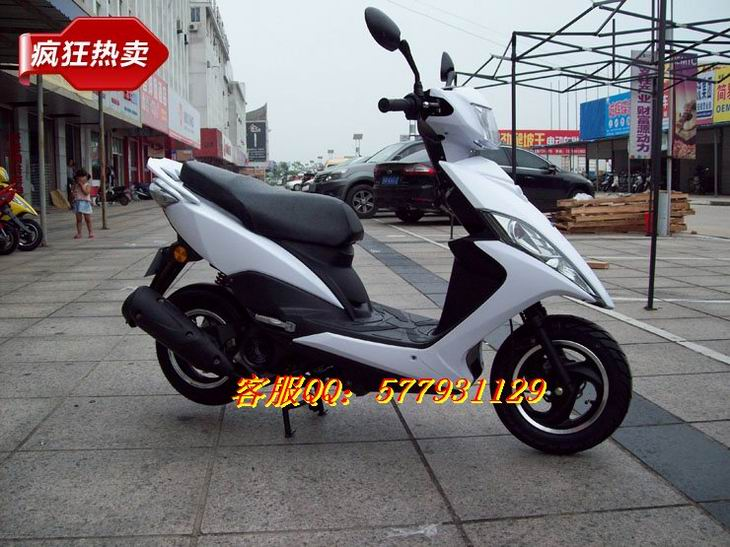 雅马哈90踏板摩托车电路图