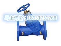 SP15/45F数字锁定平衡阀(静态水力平衡阀)