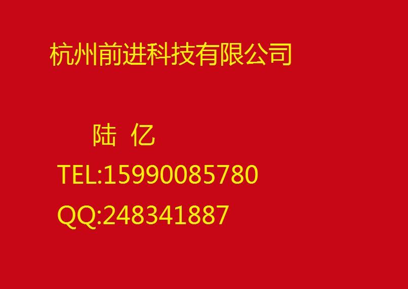 杭州前进厂家直销永固红F4R