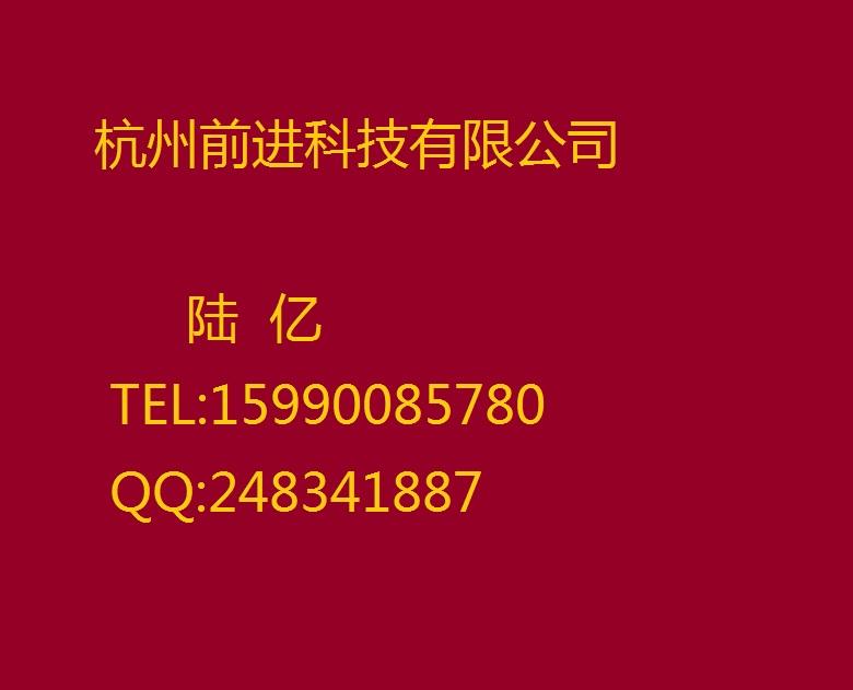 杭州前进厂家直销永固红F5RK