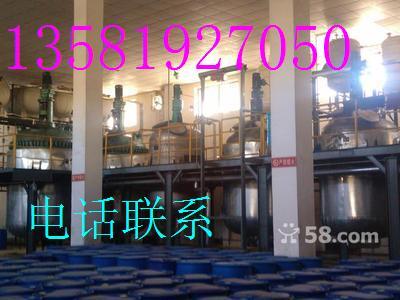 北京山西废弃工厂拆除拆迁公司 北京回收厂子工厂设备
