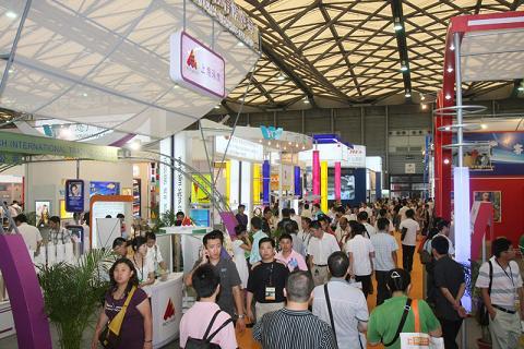 上海新贸会展服务有限责任公司的形象照片