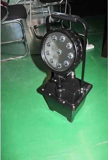 EPLC01LED移动式防爆泛光工作灯