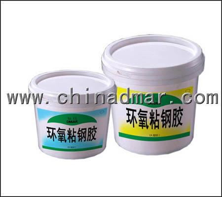 环氧树脂粘钢胶