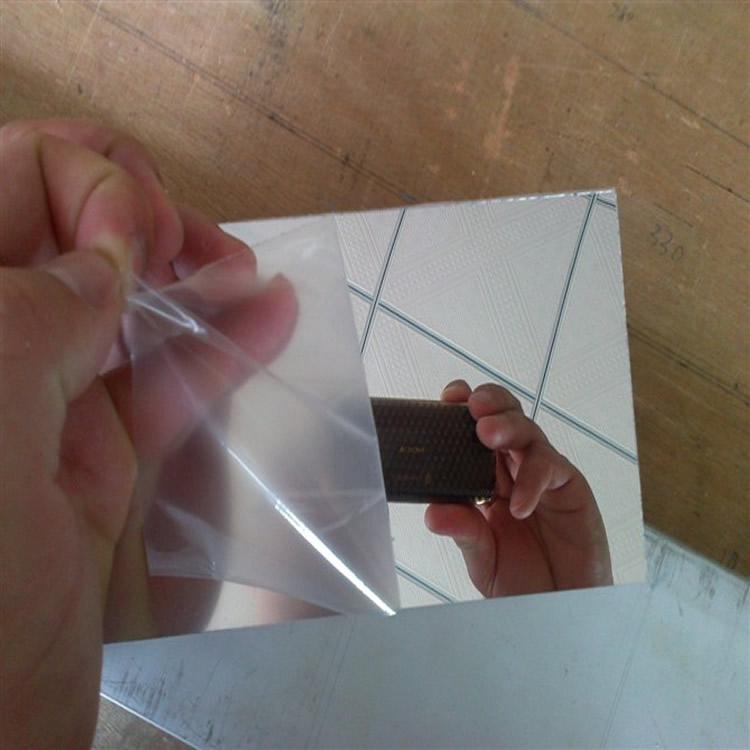 供应亚克力镜片,PMMA塑料镜片