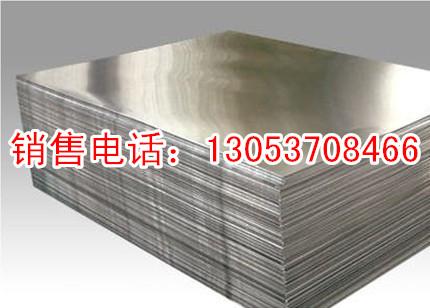 铝板|花纹铝板|工业铝板|铝合金板|氧化铝板
