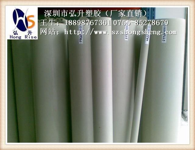 供应通用级PP板↗弘升批发↗黑色PP棒↗进口白色塑料棒