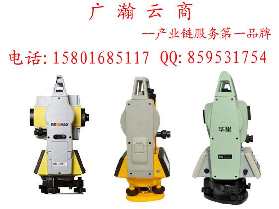 许昌市苏一光激光电子经纬仪LP212二手出售