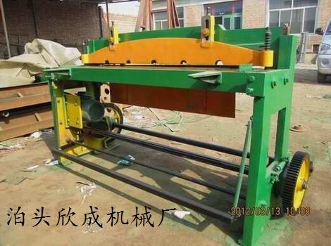 欣成1*1300电动剪板机1.3米剪板机厂家直销