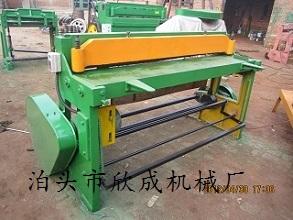 欣成1.5*1300电动剪板机Q11系列厂家直销