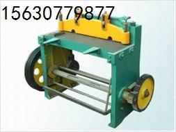 2*600电动剪板机小型剪板机厂家直销