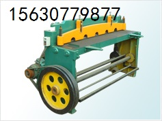 厂家直销欣成Q11系列2*1300机械电动剪板机