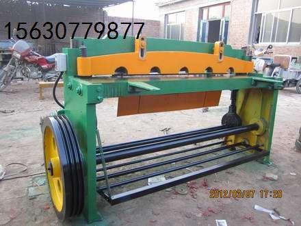 欣成2*1600机械剪板机 厂家直销1.6米电动剪板机