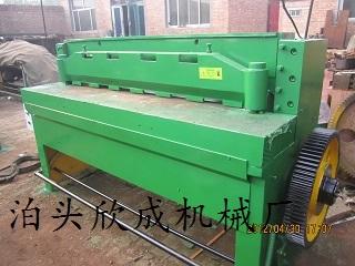 欣成1.6米剪板机3*1600电动剪板机质优价廉
