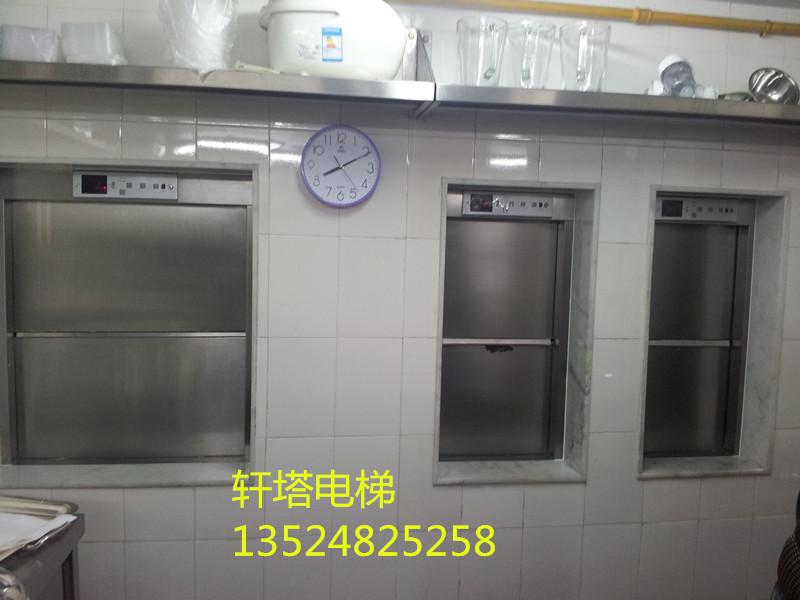 上海传菜电梯、升降设备、杂物电梯、小型货梯、家用电梯、别墅电梯、