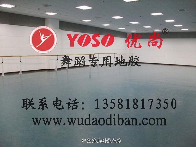 PVC专业舞台地板,舞台运动地板,舞台运动地胶