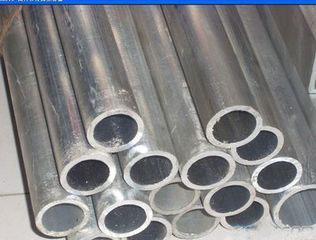 7003硬质铝管,7075铝合金管,进口航空7075-T6铝管