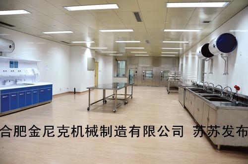 医院中心供应室设备及不锈钢器材