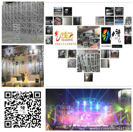 广州促销活动策划促销活动执行公司徐先生18565567183