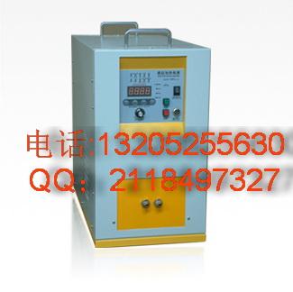 供应6KW高频焊机  高频淬火机 高频回火机