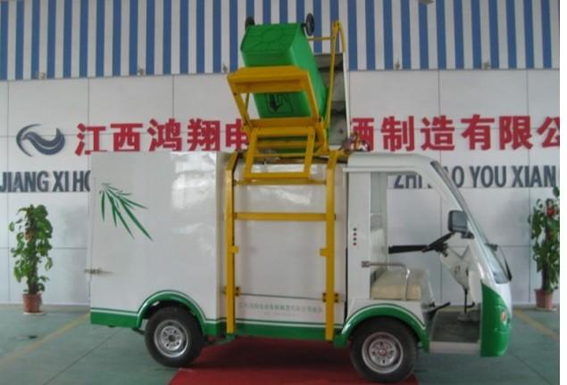 电动垃圾桶价格,电动四轮吊桶垃圾运输车