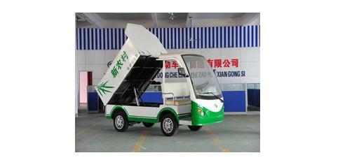 自卸清运车、垃圾清运车、电动垃圾车