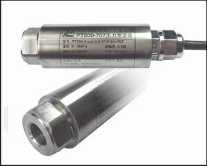 真空、正负压、真空度、负压适用的压力传感器、压力变送器