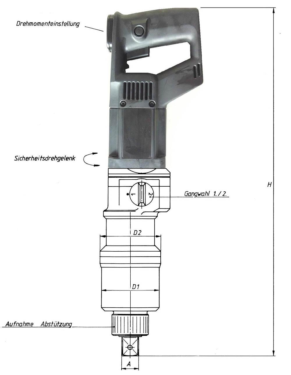 德国胜科直柄型电动扭矩扳手-中国地区总代理