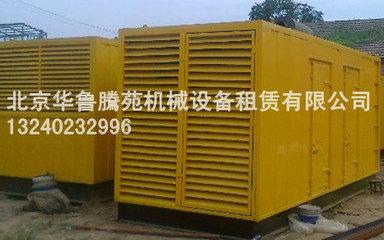 北京400KW静音柴油发电机租赁 厂家直租电话