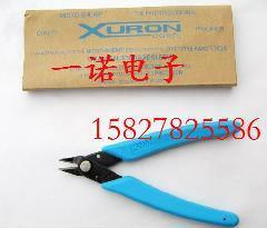 广东电子钳如意钳美国剪钳XURON-170II