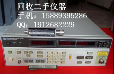 收购HP8970B,HP8970B噪声分析仪