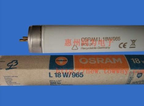 OSRAM欧司朗 L18W/36W/30W/965进口对色箱灯管