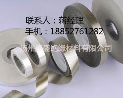 耐火耐高温合成云母带生产厂家