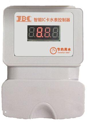 智能IC卡水表控制器