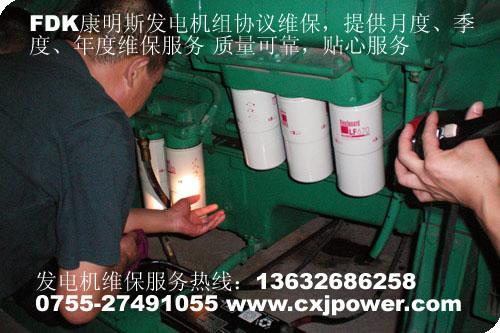 富东康维修各种型号功率的发电机