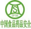 2014上海药品安全检测仪器设备展